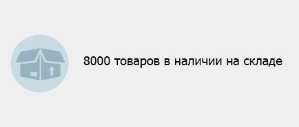 55517 3