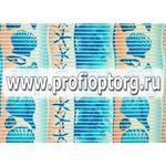 Коврик мерный в/к HOMEMAT AQUATIC Стандарт 0,65х15м V18C