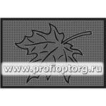 Коврик придверный резиновый PIN-MAT БМ 45х75см Кленовый лист 1/15