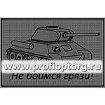 Коврик придверный резиновый PIN-MAT БМ 45х75см Танк 1/15