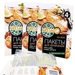 Пакеты для запекания FRESH UP 25х38см 4шт 1/100