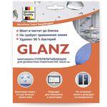 Салфетка для деликатных поверхностей CLEANIA GLANZ микрофибра 30х30см 1/150
