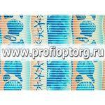 Коврик мерный в/к HOMEMAT AQUATIC Стандарт 0,8х15м V18C