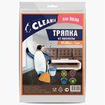 Тряпка д/пола CLEANIA вискоза 50*60см CLE016 (1/100)